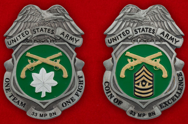 Челлендж коин 33-го батальона Военной полиции Армии США - аверс и реверс
