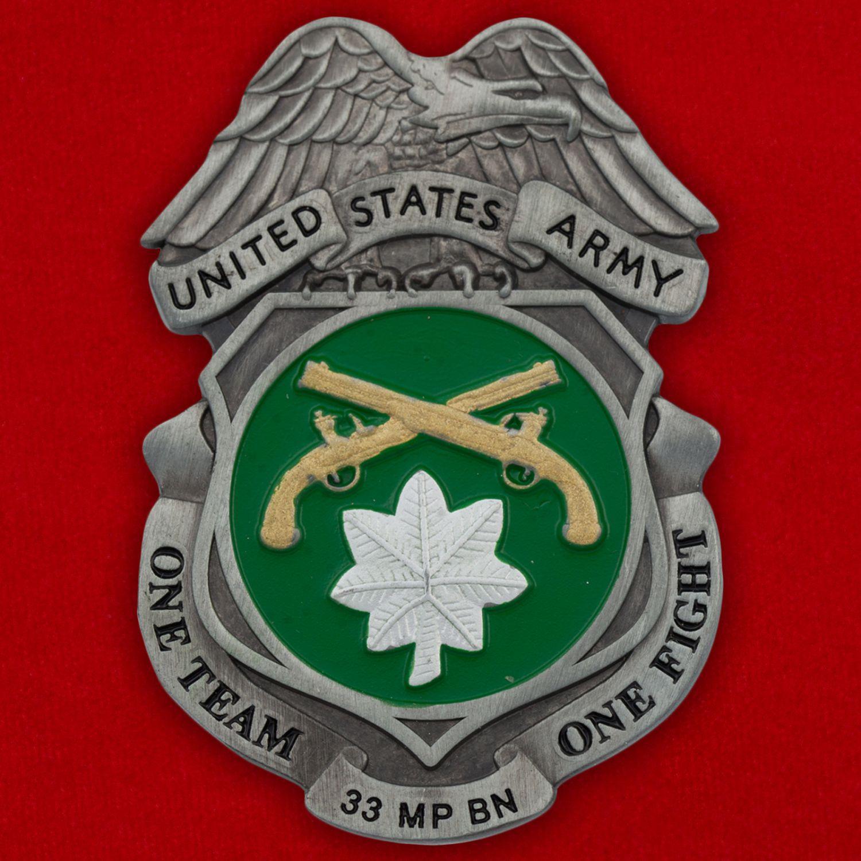 Челлендж коин 33-го батальона Военной полиции Армии США