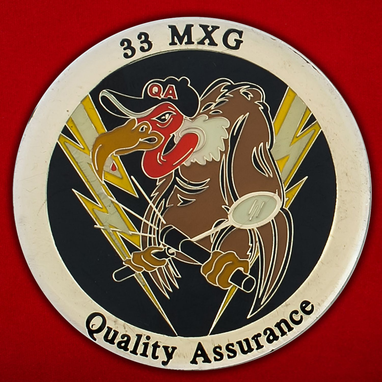 Челлендж коин 33-й авиагруппы технического обслуживания ВВС США