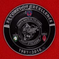 """Челлендж коин """"35 лет 160-му отдельному авиаполку специального назначения Сухопутных войск США"""""""