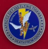 """Челлендж коин 355-го отряда """"Летающие тигры"""" службы подготовки офицеров резерва ВВС США при Бостонском университете"""