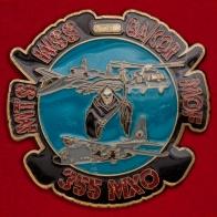 Челлендж коин 355-й группы технического обслуживания авиабазы Девис-Монтен ВВС США