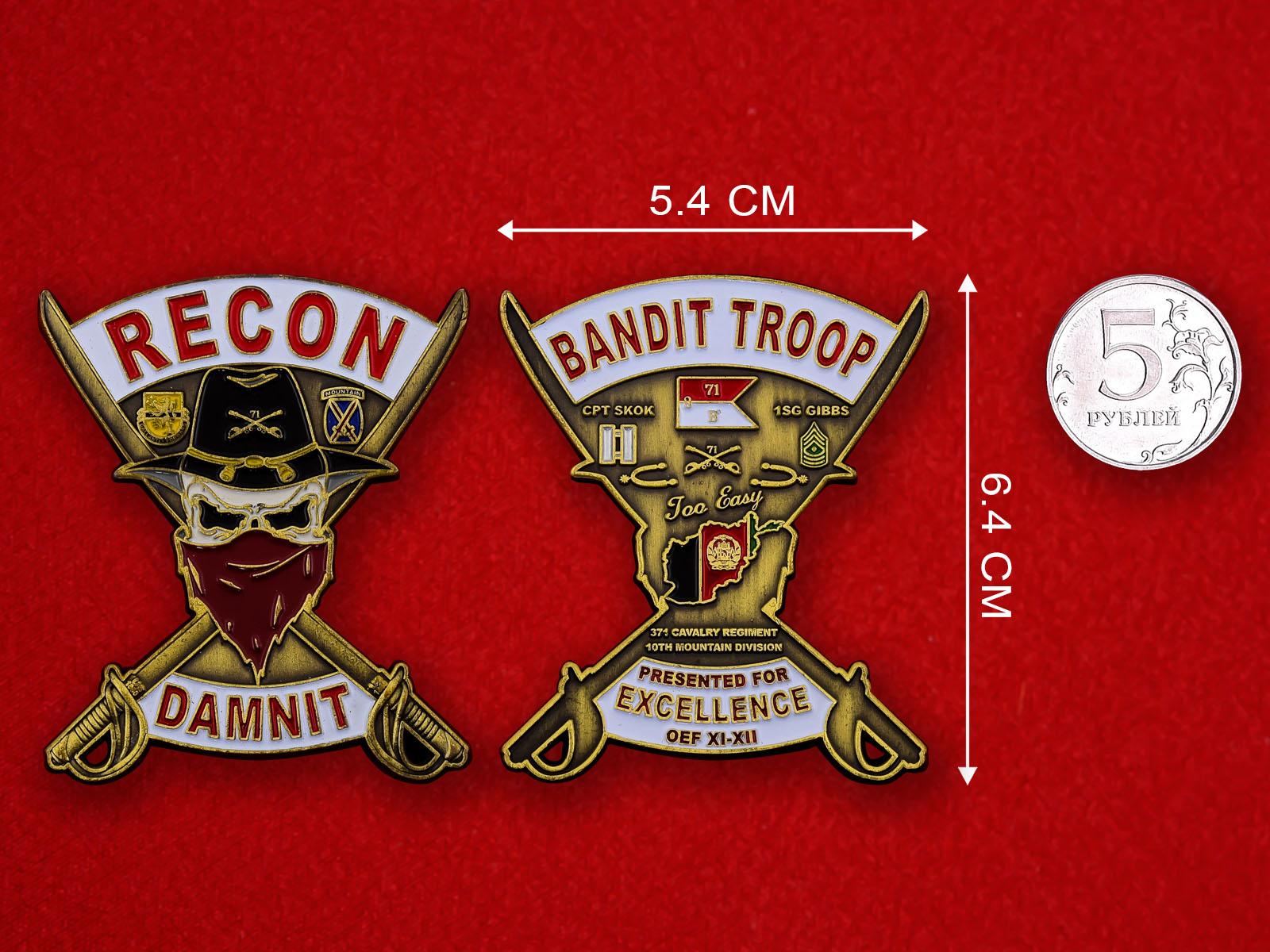 """Челлендж коин """"371-му Кавалерийскому полку 10-й Горной дивизии за операцию Несокрушимая свобода"""""""