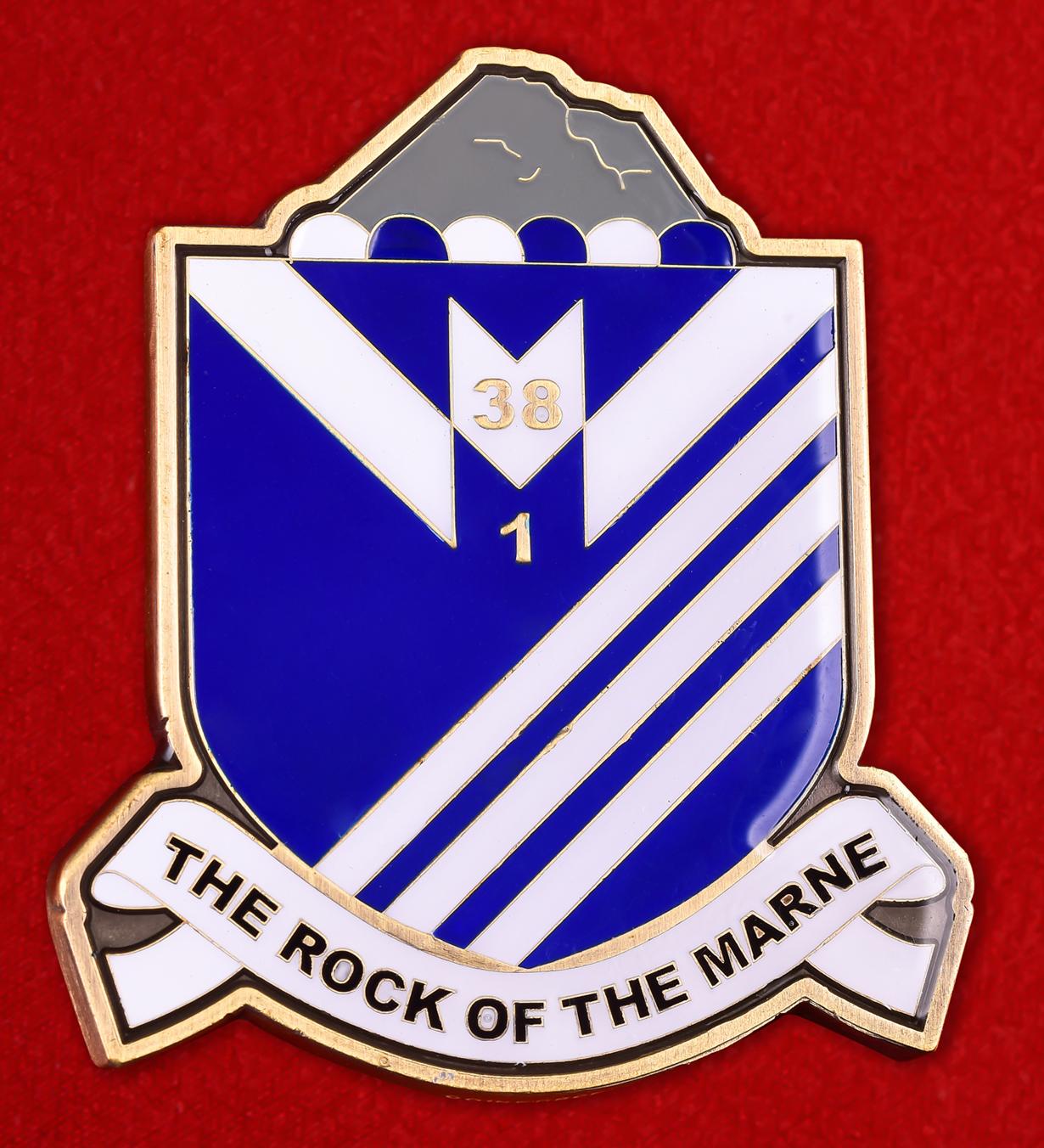 """Челлендж коин """"38 пехотный полк """"Рок на Марне"""""""