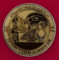 Челлендж коин 380-й экспедиционной эскадрильи связи за службу в Объединенных Арабских Эмиратах