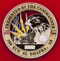 Челлендж коин 380-й экспедиционной эскадрильи связи за участие в операциях на Ближнем Востоке и Сомали