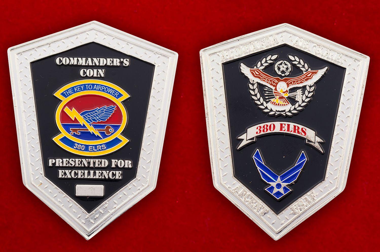 Челлендж коин 380-й эскадрильи тылового снабжения ВВС США - аверс и реверс