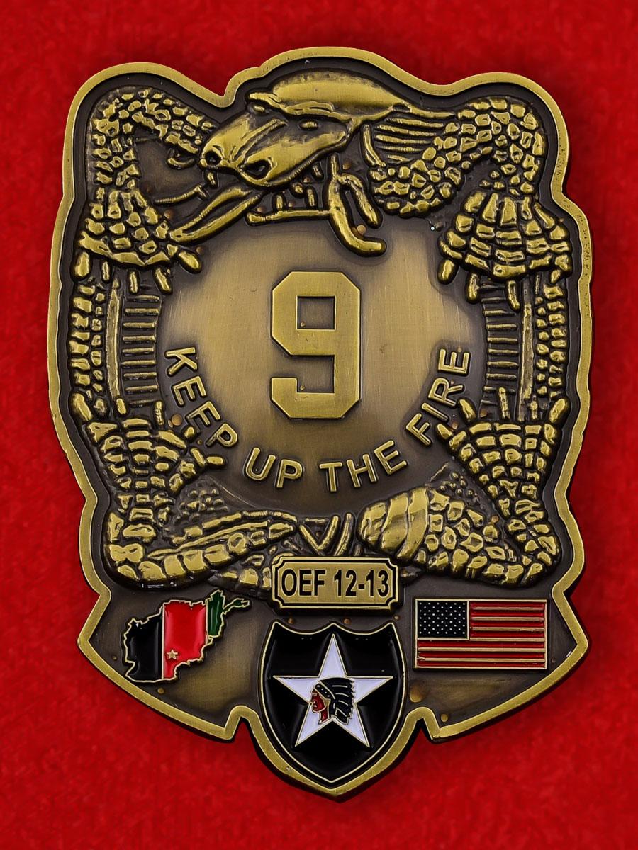 """Челлендж коин 4-го батальона 9-го Пехотного полка """"За Операцию Несокрушимая свобода"""""""