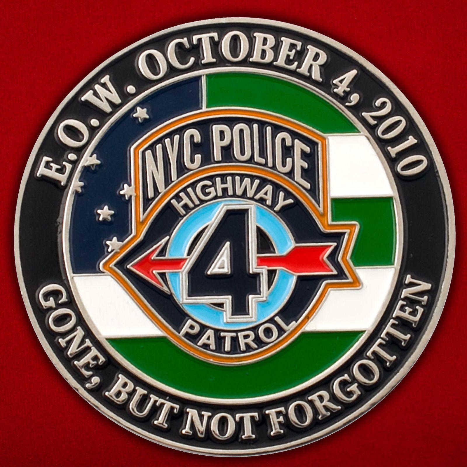 Челлендж коин 4-го отряда Дорожного патруля Нью-Йорка
