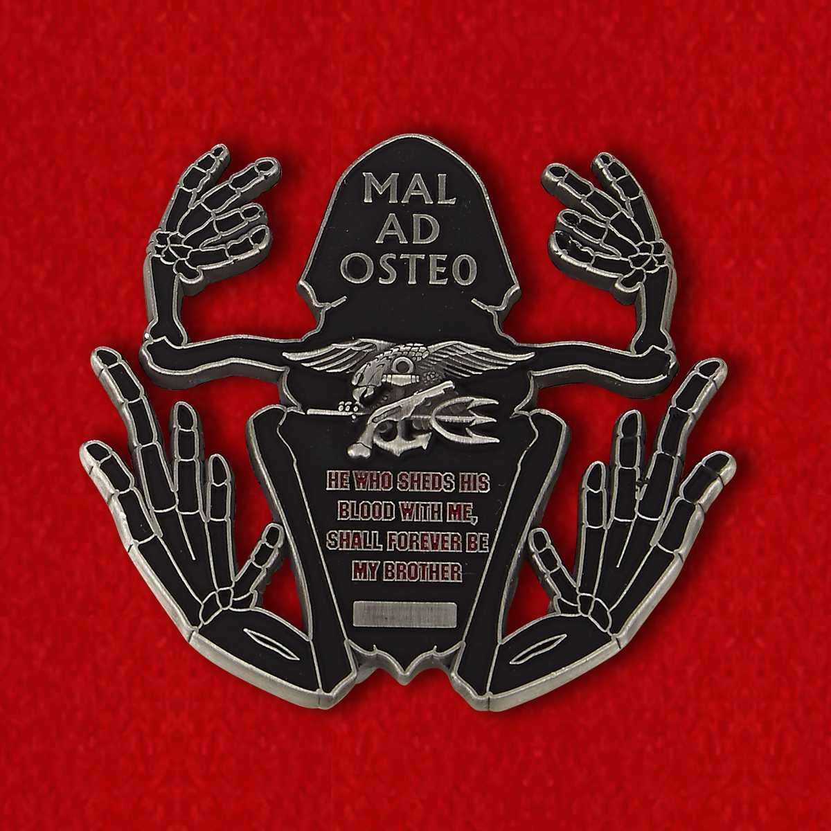 """Челлендж коин 4-го отряда Морских котиков спецназа ВМС США """"Mal Ad Osteo"""""""