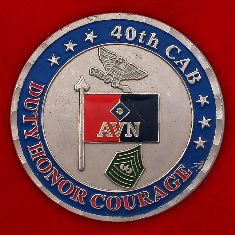 Челлендж коин 40-й авиационной бригады Армии США