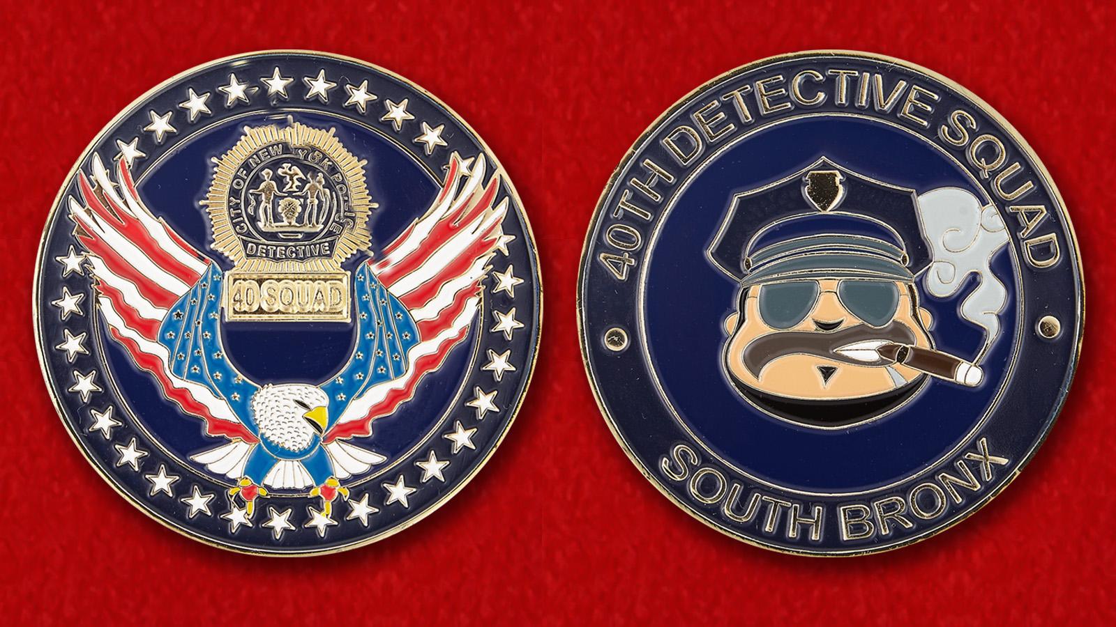 """Челлендж коин  """"40-й отряд полицейских детективов, Южный Бронкс"""" - аверс и реверс"""