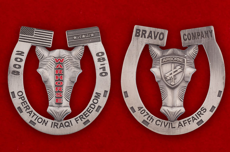 """Челлендж коин """"407-му батальону специалистов по работе с гражданским населением ВДВ США за операцию Иракская свобода"""" - аверс и реверс"""