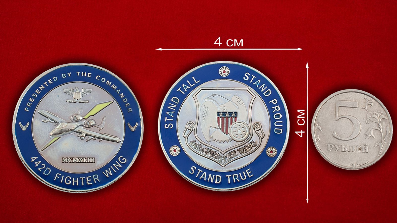"""Челлендж коин """"442-му Истребительному авиакрылу от командования"""" - сравнительный размер"""