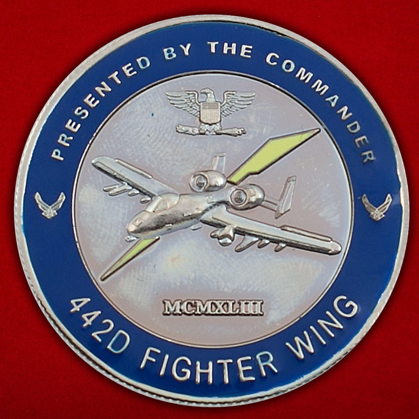 """Челлендж коин """"442-му Истребительному авиакрылу от командования"""""""
