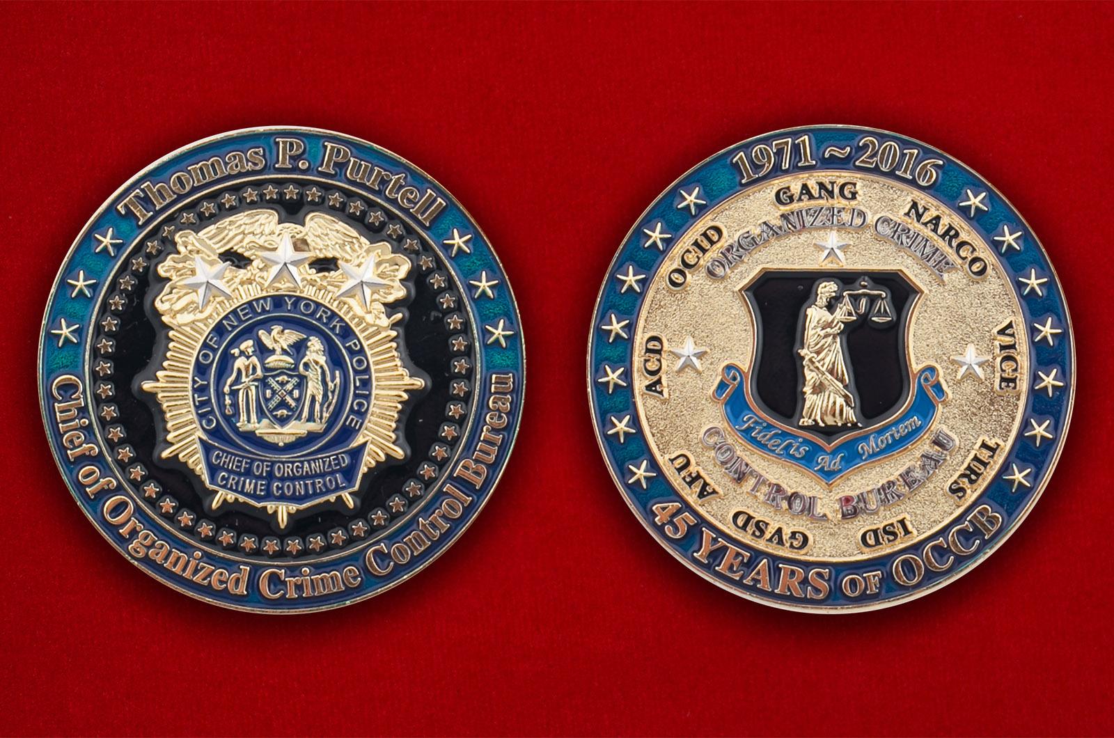"""Челлендж коин """"45 лет Бюро по борьбе с организованной преступностью Нью-Йорка"""""""