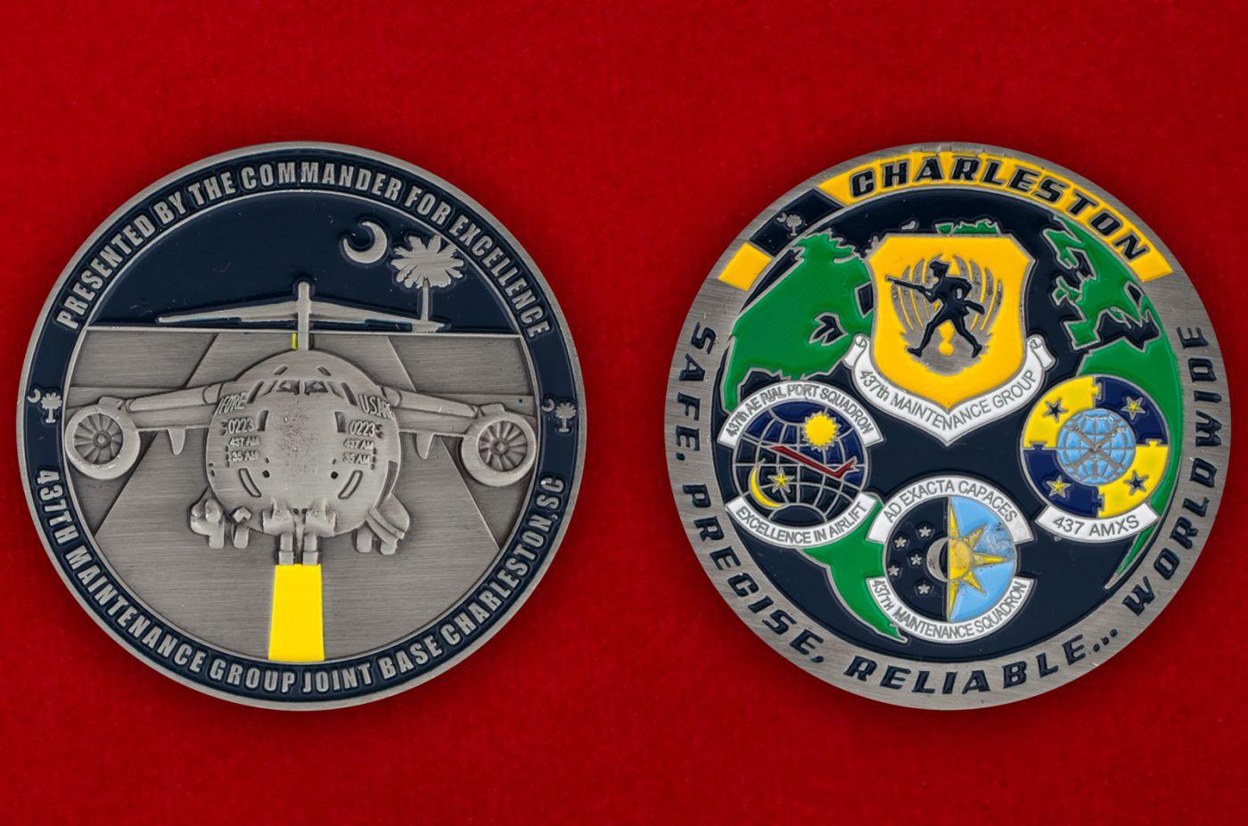 Челлендж коин 473-й группы технического обслуживания авиабазы Чарльстон - аверс и реверс