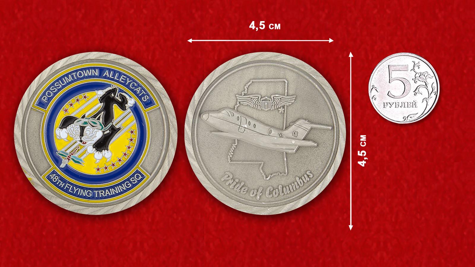 Челлендж коин 48-й Учебной эскадрильи - савнительный размер