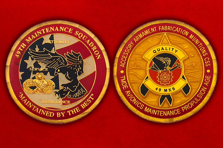 Челлендж коин 49-й эскадрильи технического обслуживания - аверс и реверс