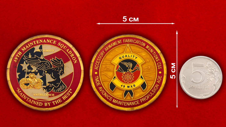 Челлендж коин 49-й эскадрильи технического обслуживания - сравнительный размер