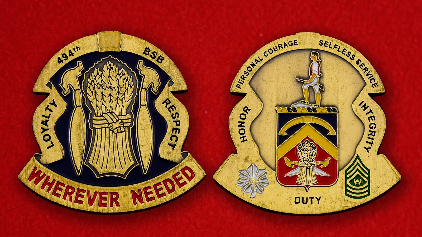 Челлендж коин 494-го Инженерно-строительного батальона армии США