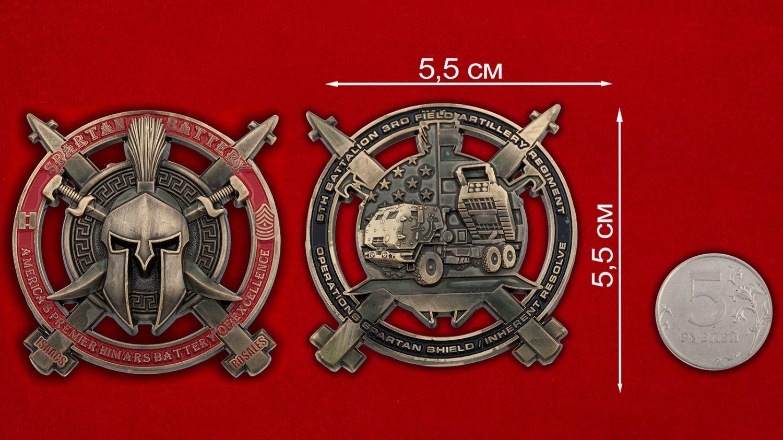 Челлендж коин 5-го батальона 3-го полка Полевой артиллерии Армии США - сравнительный размер