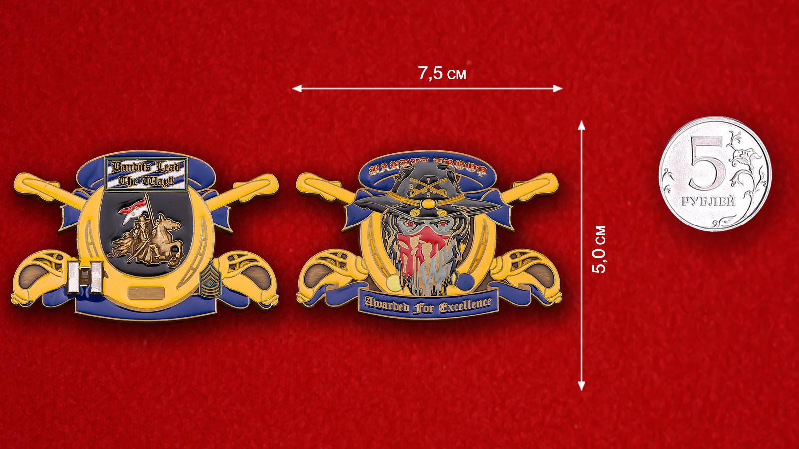 Челлендж коин 5-го эскадрона 7-го кавалерийского полка армии США