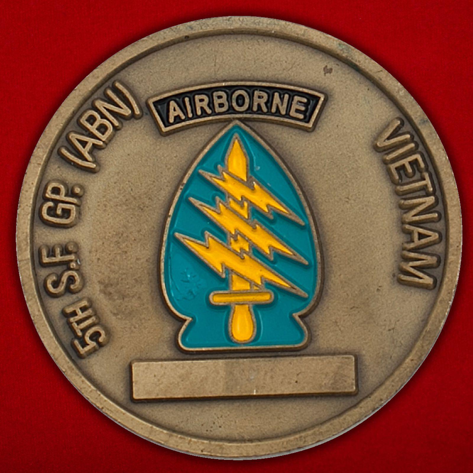 Челлендж коин 5-й оперативной группы спецназа ВДВ США