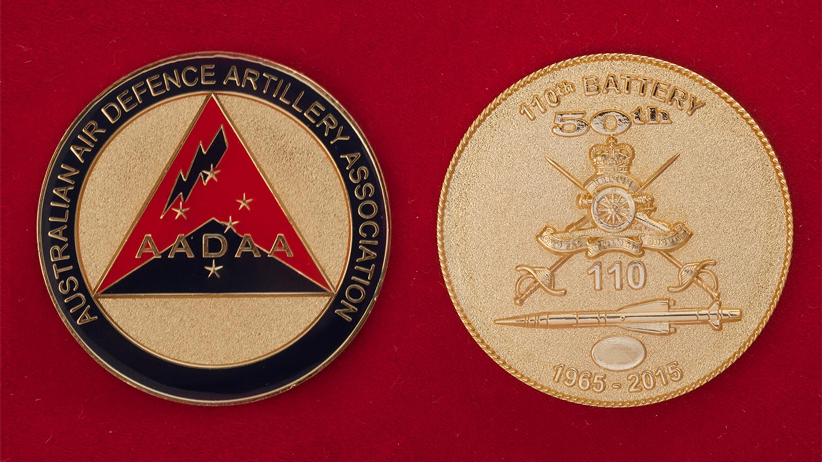 "Челлендж коин ""50 лет 110-й батарее ПВО Армии Австралии"" - аверс и реверс"