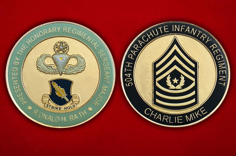 Челлендж коин 504-го Парашютно-десантного полка - аверс и реверс
