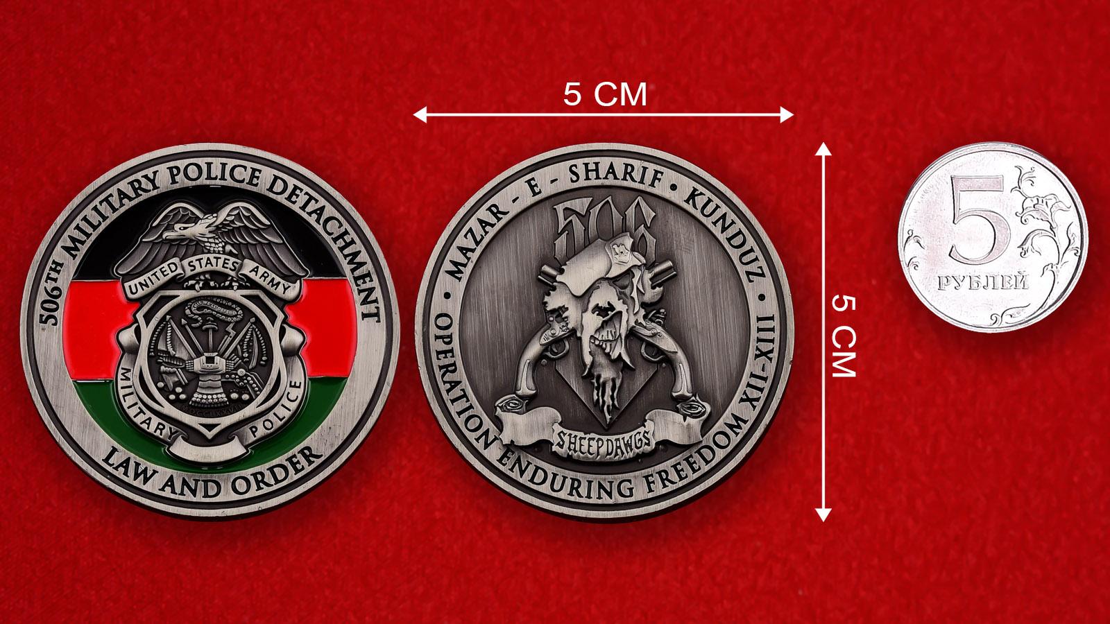 """Челлендж коин """"506-й отряд Военной полиции Национальной гвардии США"""""""