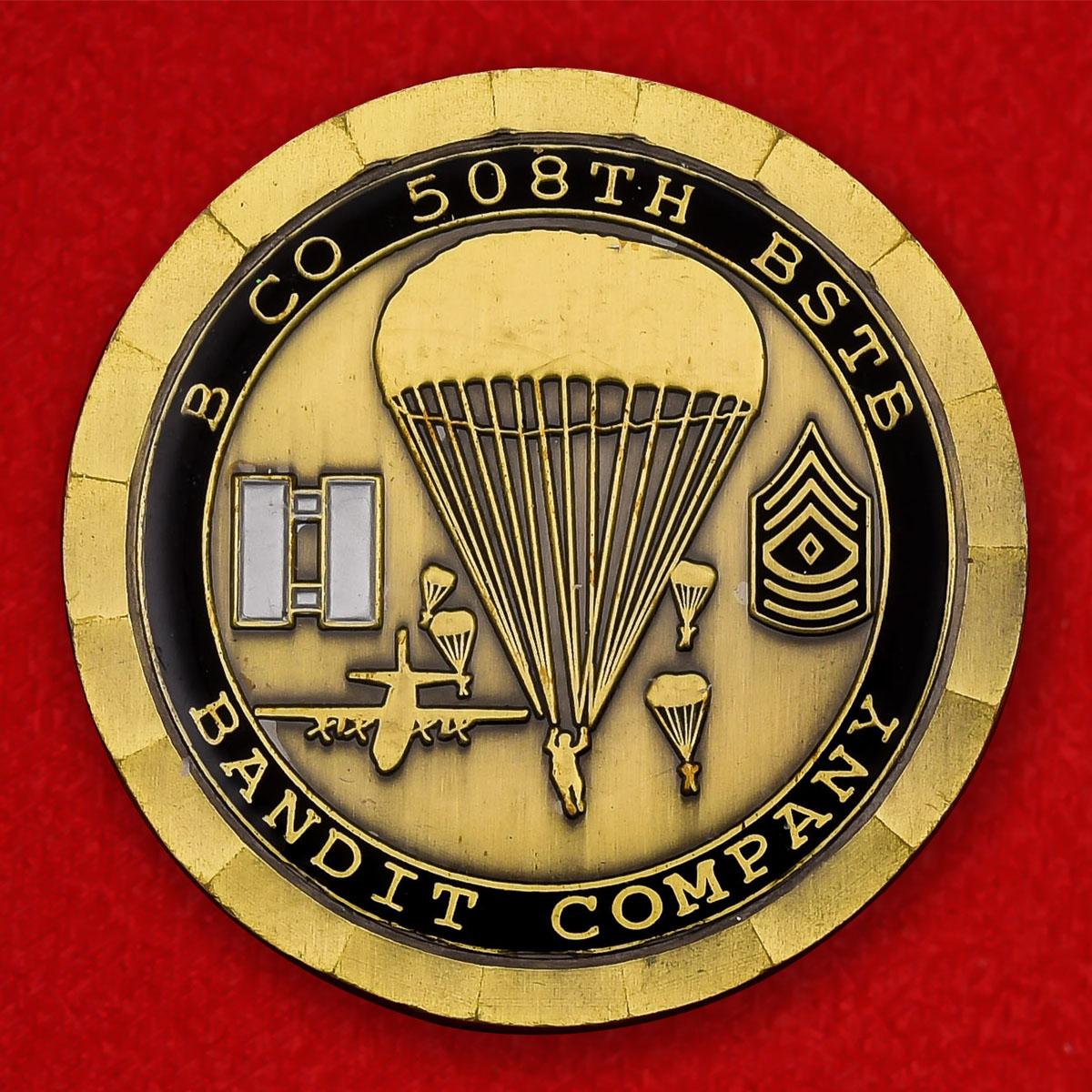 """Челлендж коин 508-го батальона ВДВ США """"За службу в провинциях Зарай и Майванд, Афганистан"""""""""""