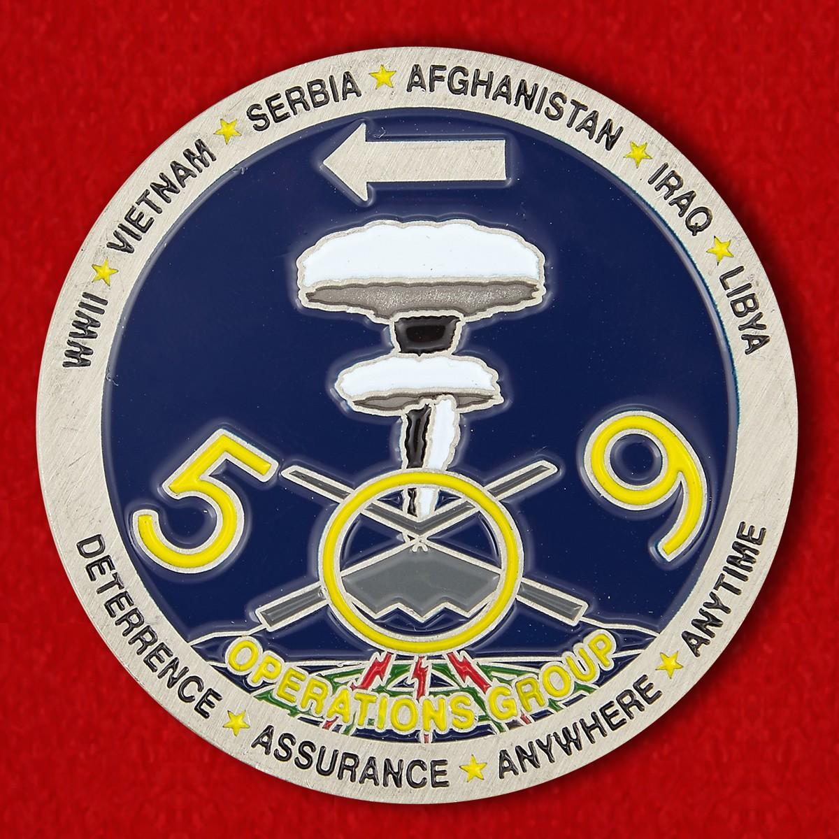 Челлендж коин 509-й оперативной группы Командования глобальных ударных сил ВВС США