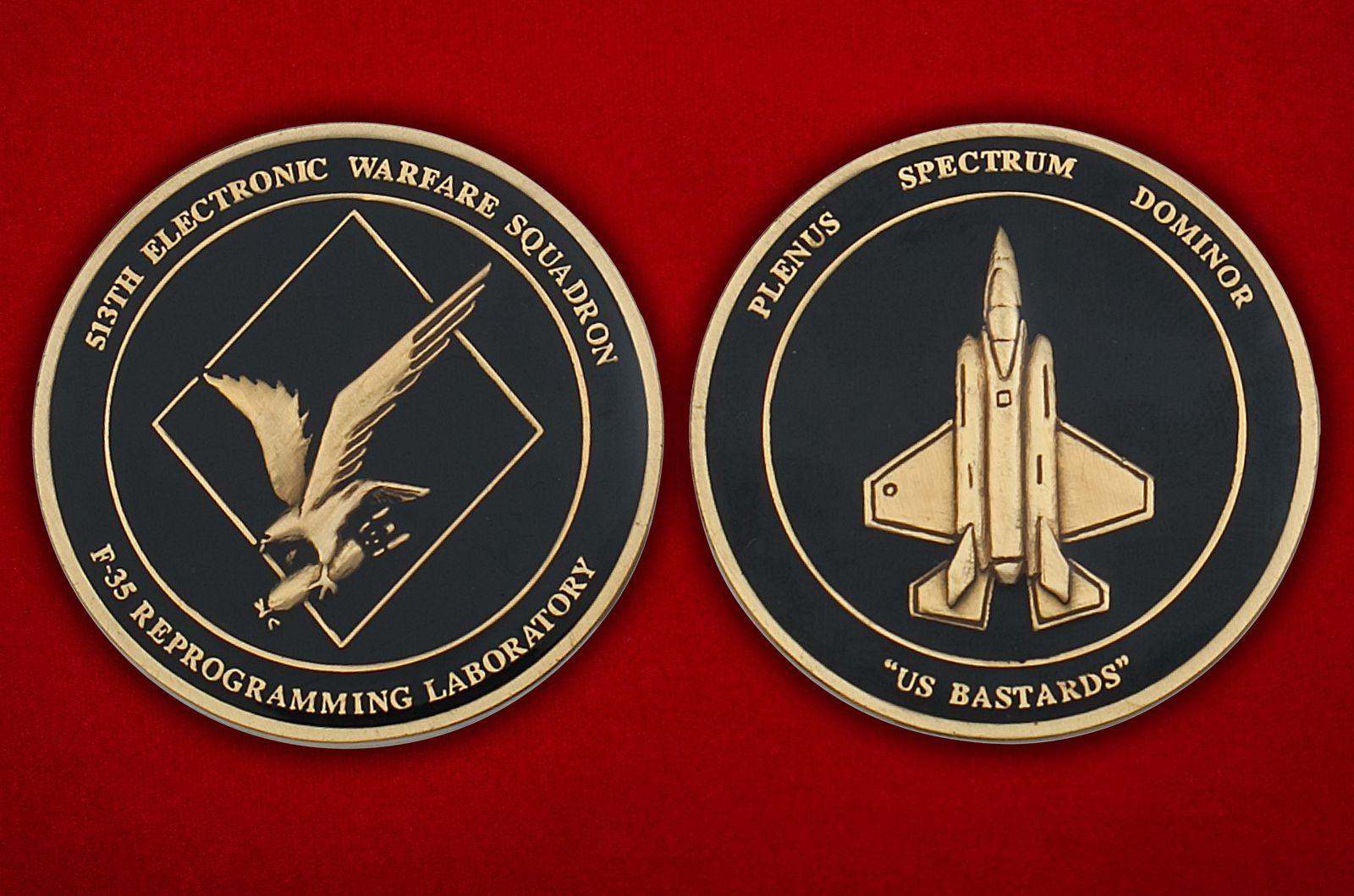 Челлендж коин 513-й эскадрильи радиоэлектронной борьбы ВВС США - аверс и реверс