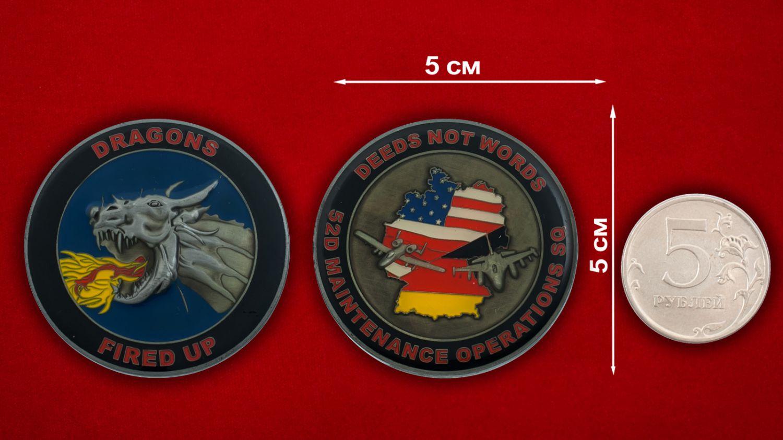 Челлендж коин 52-й оперативной эскадрильи материально-технического обеспечения - сравнительный размер