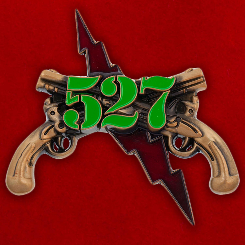 Челлендж коин 527-й роты Военной полиции Армии США