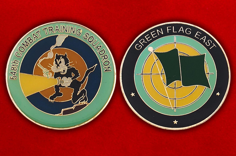 Челлендж коин 548-й учебно-боевой эскадрильи ВВС США - аверс и реверс