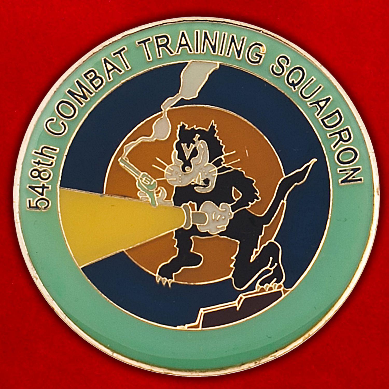 Челлендж коин 548-й учебно-боевой эскадрильи ВВС США