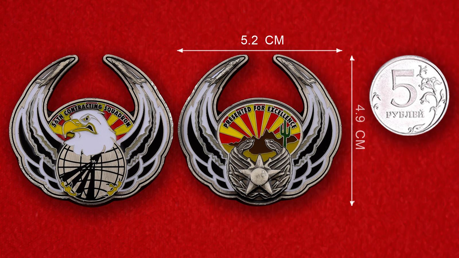 Челлендж коин 56-го Истребительного авиаполка ВВС США авиабазы Люк