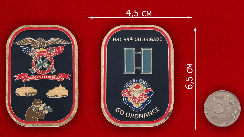 Челлендж коин 59-й Артиллерийской бригады Армии США - сравнительный размер