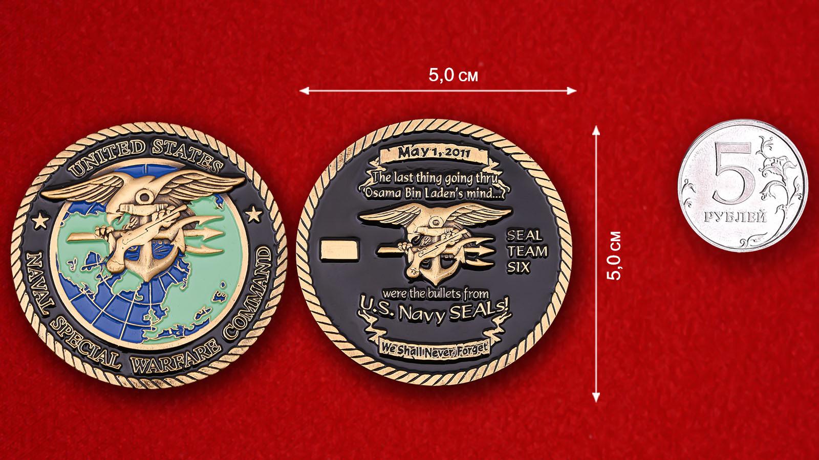 """Челлендж коин 6-го отряда Морских котиков Командования специальных операций США """"За уничтожение бен Ладена"""""""