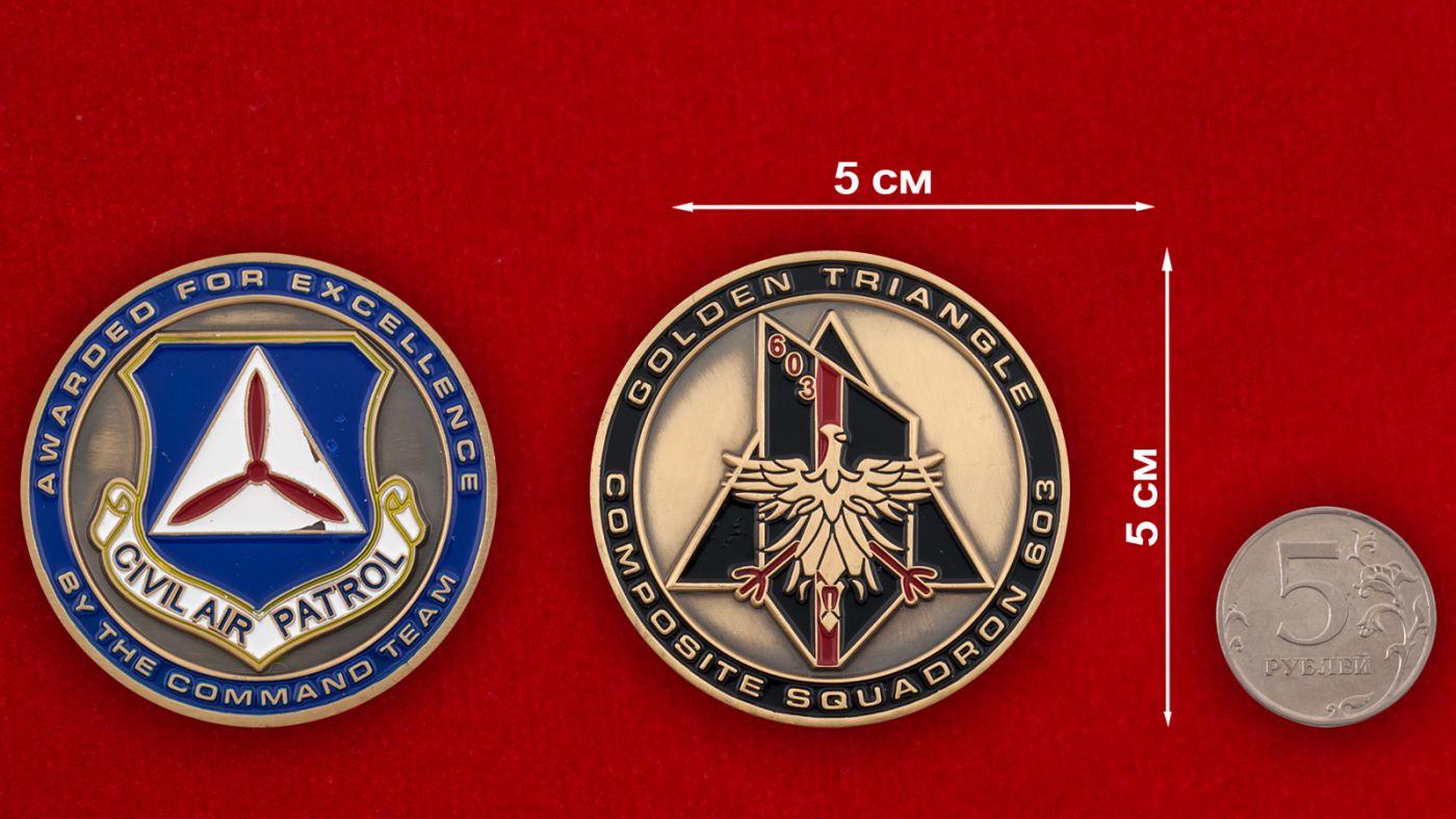 Челлендж коин 603-ей эскадрильи Гражданского Воздушного Патруля - сравнительный размер