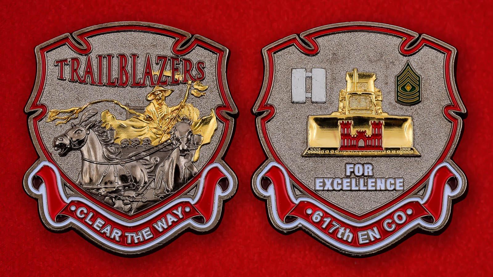 """Челлендж коин 617-й Инженерно-саперной роты """"Тrailblazer"""""""