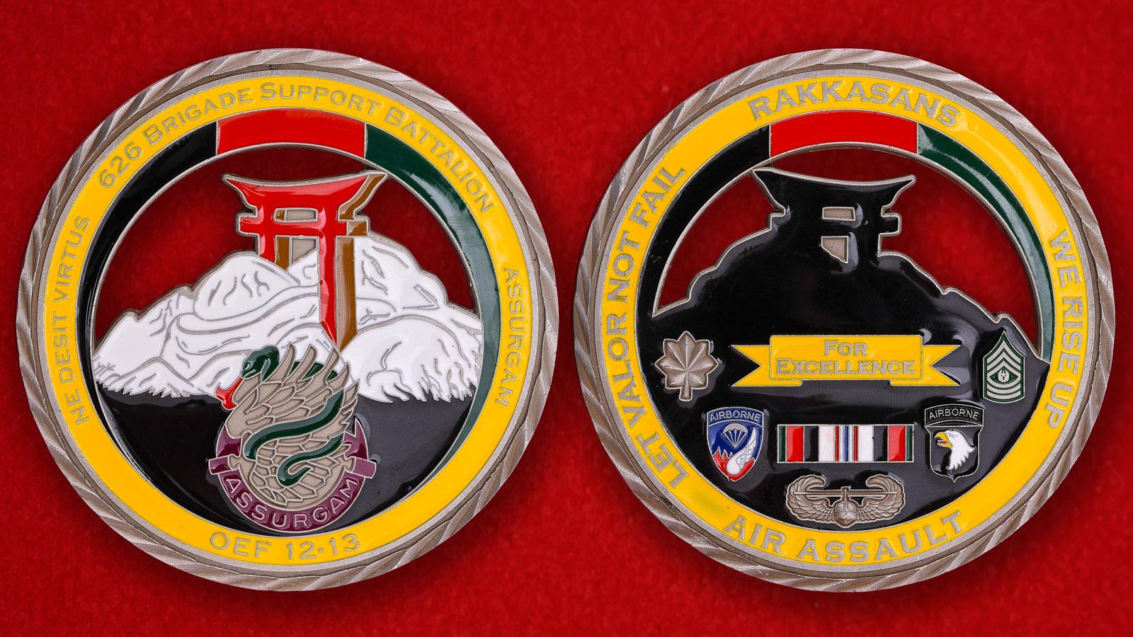 Челлендж коин 626-го батальона обеспечения Армии США