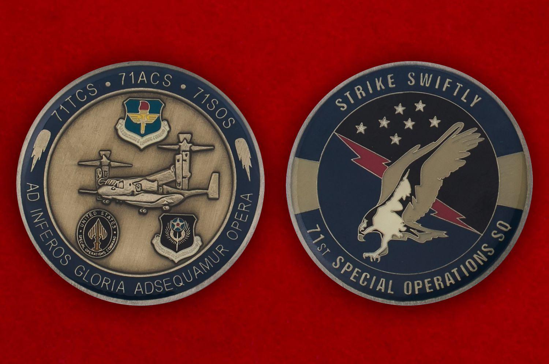 Челлендж коин 71-й эскадрильи специальных операций - аверс и реверс