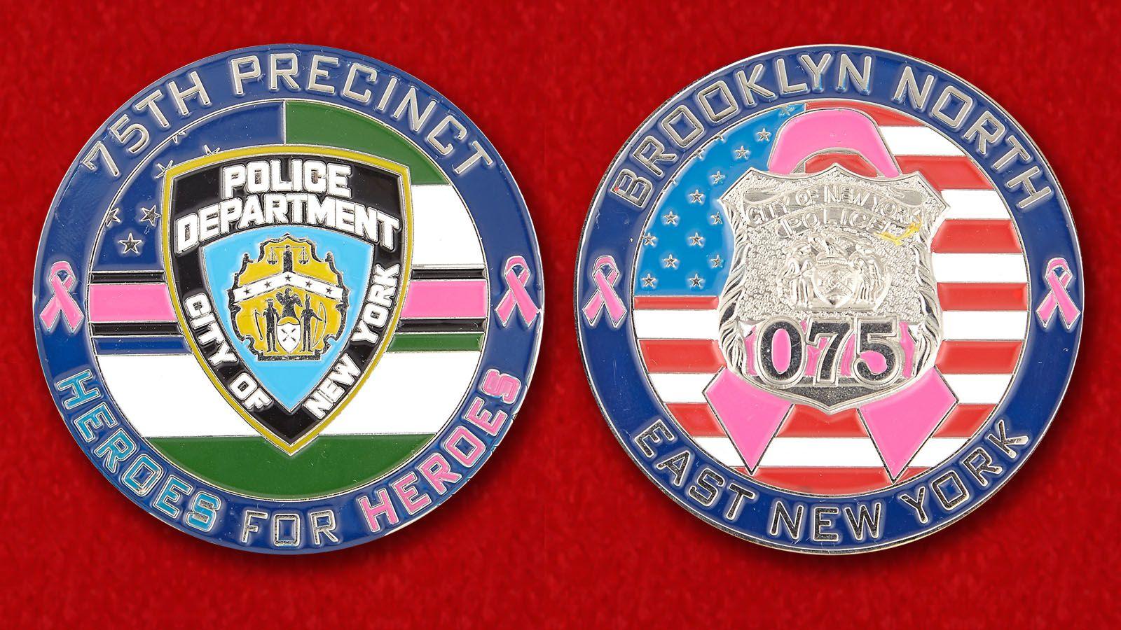 Челлендж коин 75-го полицейского участка (Северный Бруклин) - аверс и реверс