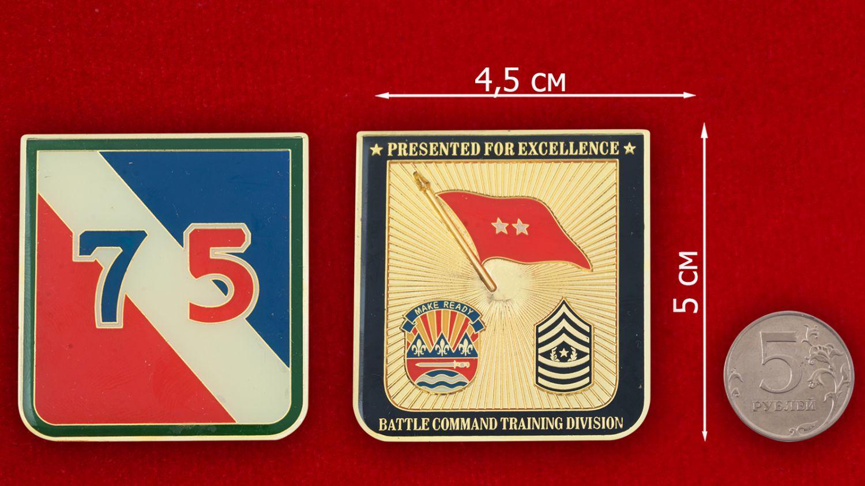 Челлендж коин 75-й Учебной дивизии Армии резерва США - сравнительный размер