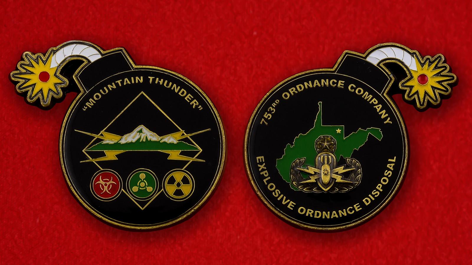 """Челлендж коин """"753-я Инженерно-саперная рота подразделения Национальной гвардии США в Западной Вирджинии"""""""