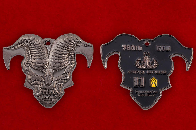 Челлендж коин 76-й роты обезвреживания и утилизации артиллерийских боеприпасов - аверс и реверс