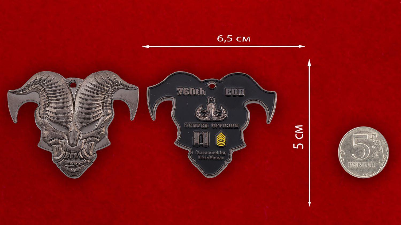 Челлендж коин 76-й роты обезвреживания и утилизации артиллерийских боеприпасов - сравнительный размер